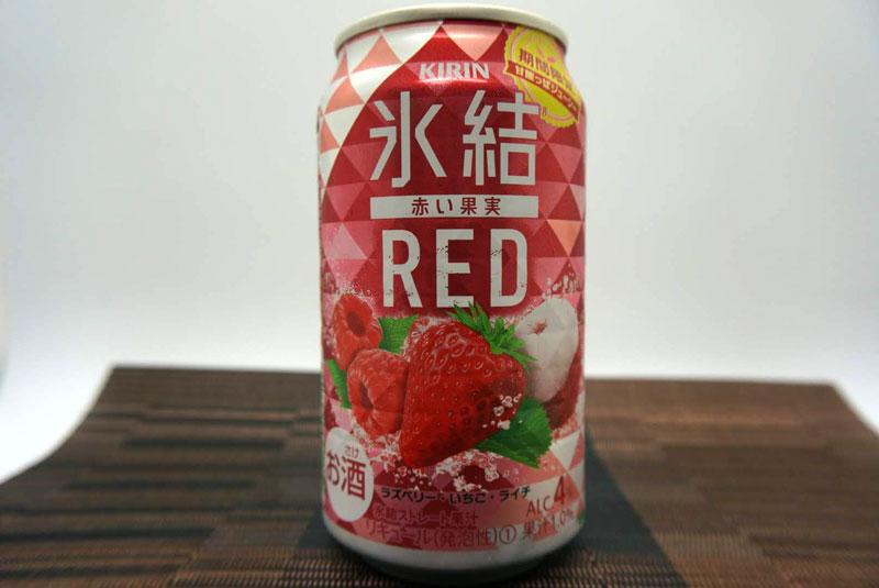 氷結RED 写真01