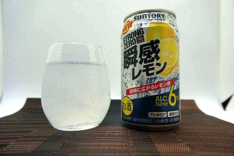 ストロングゼロ 瞬間レモン 写真01
