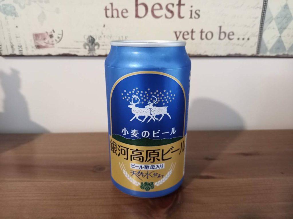 銀河高原ビール 写真02
