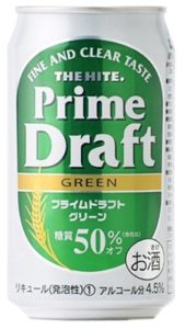 プライムドラフト 糖質50%オフ
