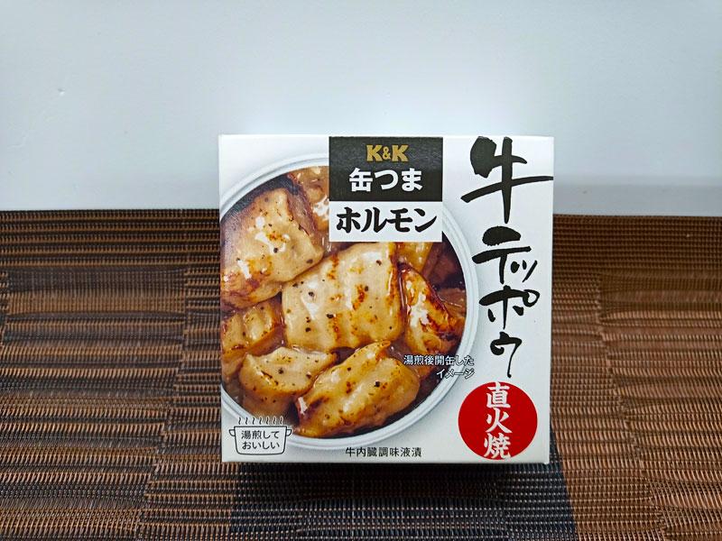 K&K 缶つまホルモン 牛テッポウ写真01