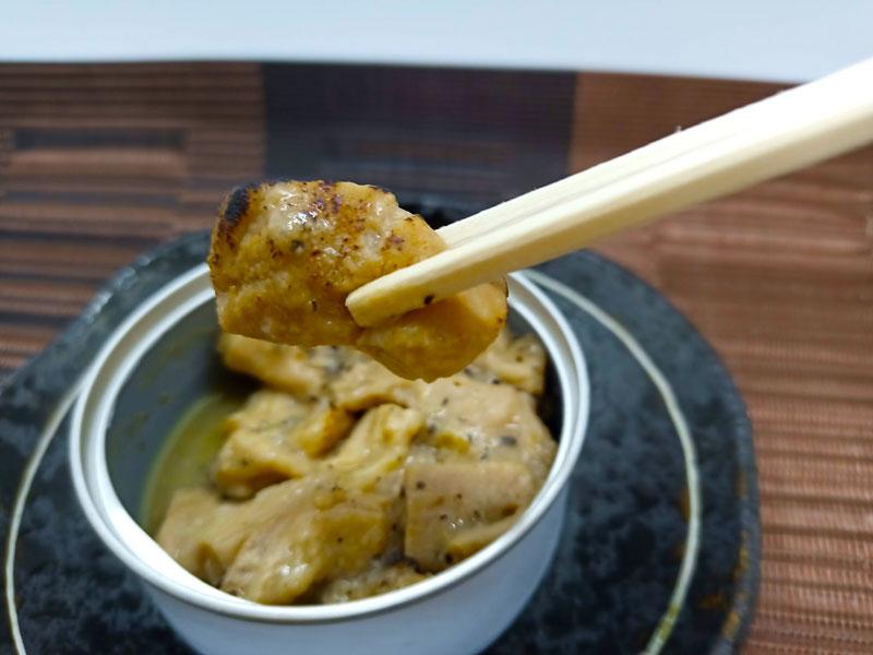 K&K 缶つまホルモン 牛テッポウ写真05