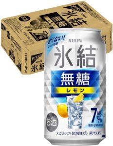 キリン 氷結無糖レモン01