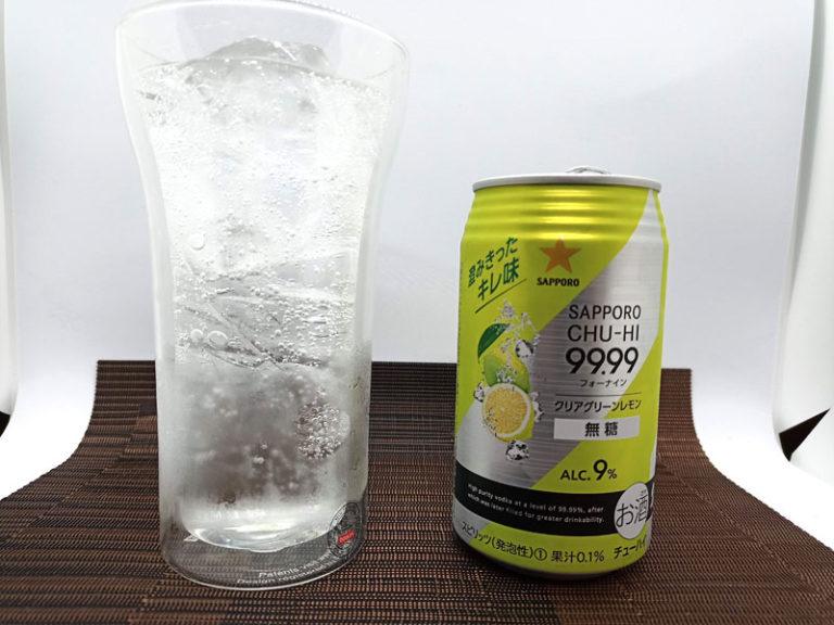 フォーナイン クリアグリーンレモン02
