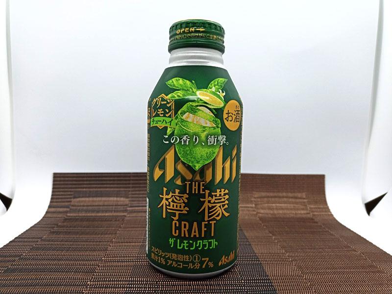 アサヒ ザ・レモンクラフト グリーンレモン