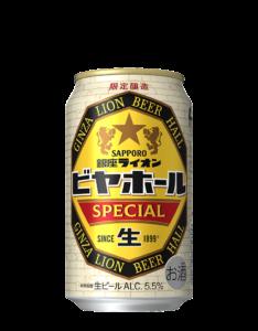 銀座ライオンビヤホール スペシャル03