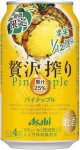 アサヒ 贅沢搾りパイナップル