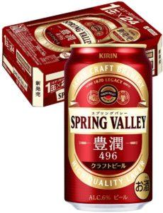 キリン SPRING VALLEY(スプリングバレー)豊潤496